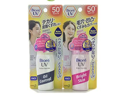Kem chống nắng Biore #Oil Control/Bright Skin 50+