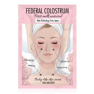 Sữa non Sokiss Federal Colostrum trắng tự nhiên
