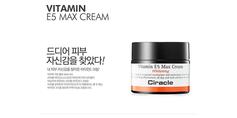 Kem-dưỡng-da-trắng-hồng-Ciracle-Vitamin-E5-Max-Cream