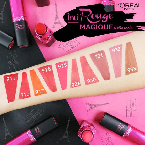 Son-Lì-Lâu-Trôi-L'Oreal-Rouge-Magique-Matte-Lipstick