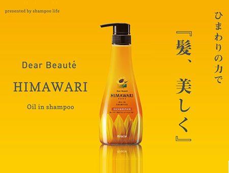 Dầu gội Himawari Oil In Shampoo