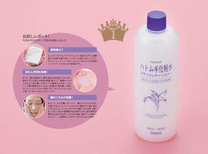 Nước-cân-bằng-gạo-Naturie-Skin-Conditioner-Nhật-Bản