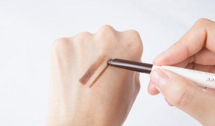 Chì-Kẻ-Mày-Innisfree-Auto-Eyebrow-Pencil-01