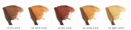 Chuốt-lông-mày-Etude-House-Color-My-Brows-Hàn-Quốc-#1-01