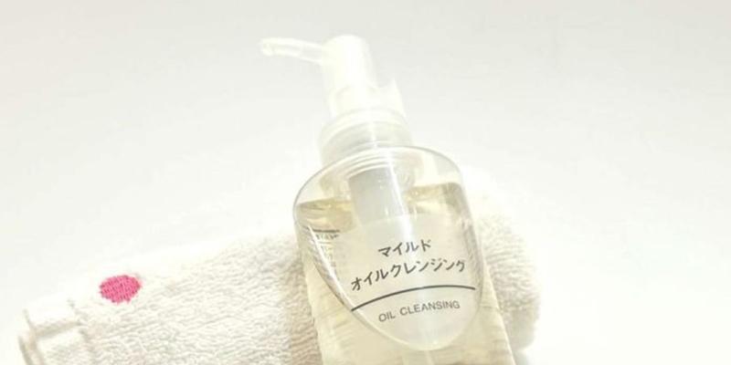 Dầu-tẩy-trang-Muji-Oil-Cleansing-200ml-Nhật-Bản