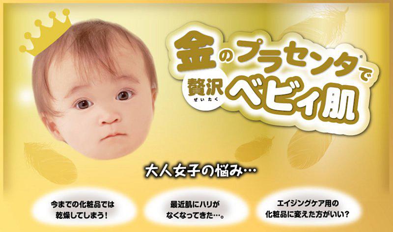 Essence-đậm-đặc-nhau-thai-và-collagen-dưỡng-da-trắng-mịn-White-Label-Placenta-Rich-Gold-Essence