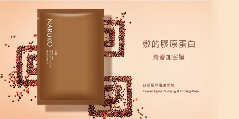 Mặt Nạ Naruko Taiwan Djulis Plumping Firming Mask