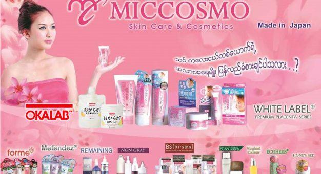 Miccosmo chuyên cung cấp các dòng sản phẩm hiệu quả số 1 Nhật Bản