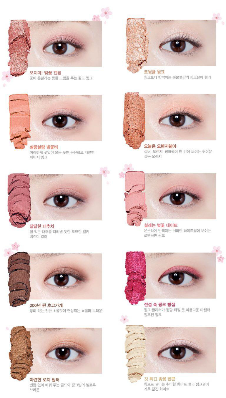 Phấn-mắt-Etude-House-Play-Color-Eyes-10-màu-Cherry-Blossom-03
