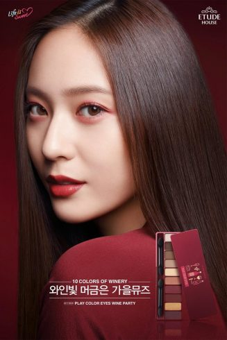 Phấn-mắt-Etude-House-Play-Color-Eyes-10-màu-Wine-Party