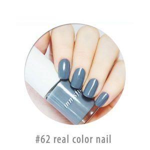 Sơn móng tay Innisfree Real Color màu số 62