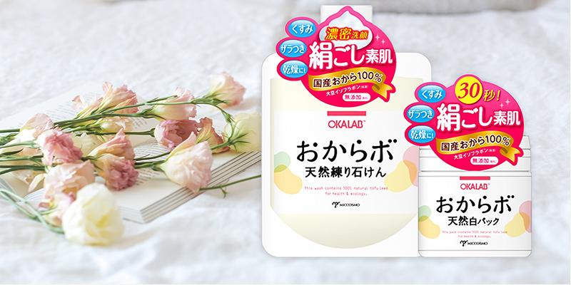 Sữa-rửa-mặt-chiết-xuất-váng-đậu-nành-OKalab-Natural-Wash-130g