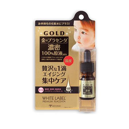 Serum vàng và tinh chất nhau thai White Label Premium Placenta Gold Essence 10ml