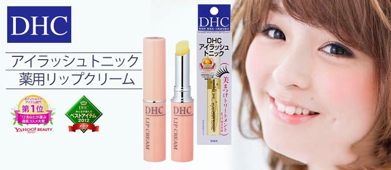 Son-dưỡng-DHC-Lip-Cream-Nhật-Bản-02