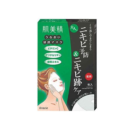 Mặt nạ trị mụn Kracie Hadabisei Facial Mask Acne Care