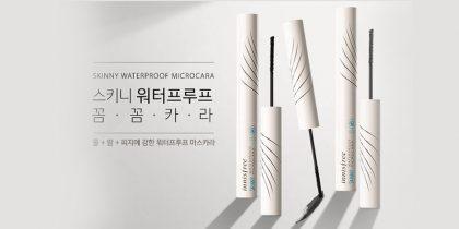 Mascara-siêu-mảnh-màu-xanh-Innisfree-Skinny-Waterproof-Microcara