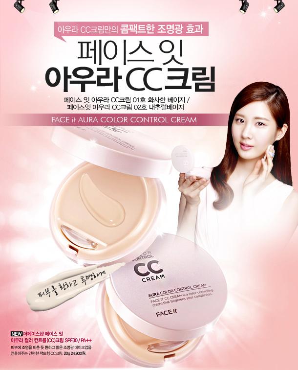 Phấn-Nền-The-Face-Shop-CC-Cream-Face-It-Aura-Color-Control-Cream-01