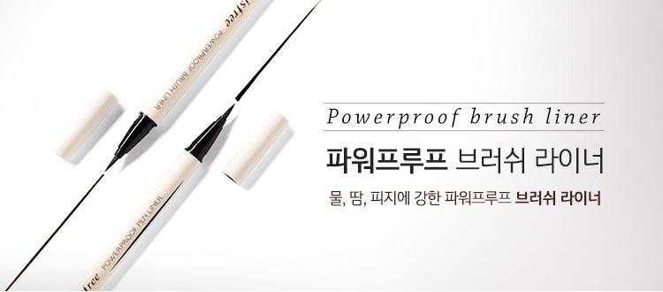 Bút-Kẻ-Mắt-Nước-Innisfree-Powerproof-Brush-Liner-(0.6g)