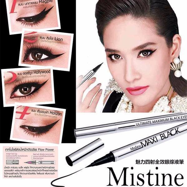 Bút Kẻ Mắt Nước Mistine Ultimate Maximum Black Eyeliner