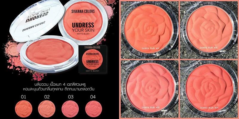 Phấn-Má-Hồng-Sivanna-Colors-Undress-Your-Skin-Matte-Blush