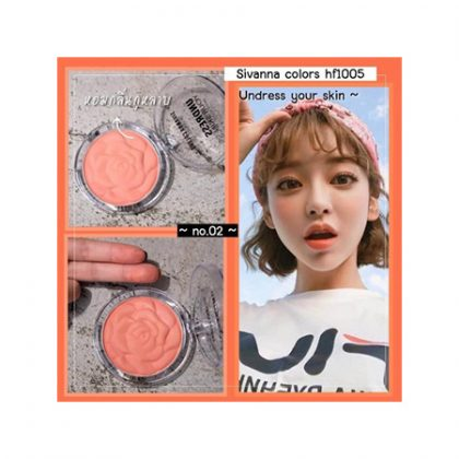 Phấn Má Hồng Sivanna Colors Undress Your Skin Matte Blush No.02