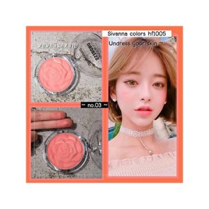 Phấn Má Hồng Sivanna Colors Undress Your Skin Matte Blush No.03