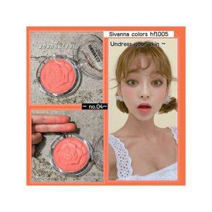 Phấn Má Hồng Sivanna Colors Undress Your Skin Matte Blush No.04