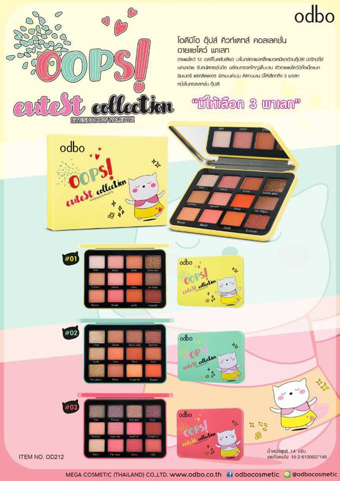 Phấn-Mắt-Odbo-Oops-Eutest-Collection-Eyeshadow-Palette-No.03