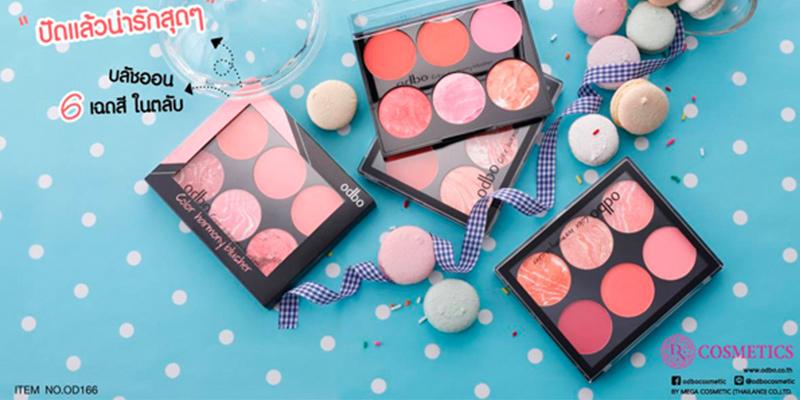 Phấn-má-hồng-Odbo-Color-Harmony-Blusher