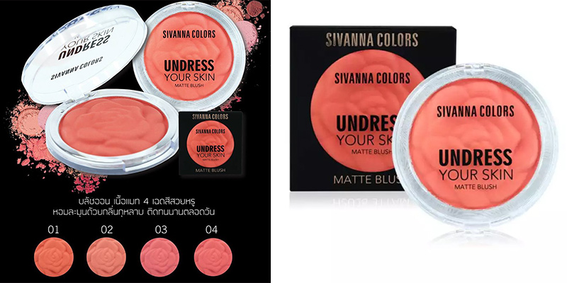 Phấn Má Hồng Sivanna Colors Undress Your Skin Matte Blush No.04