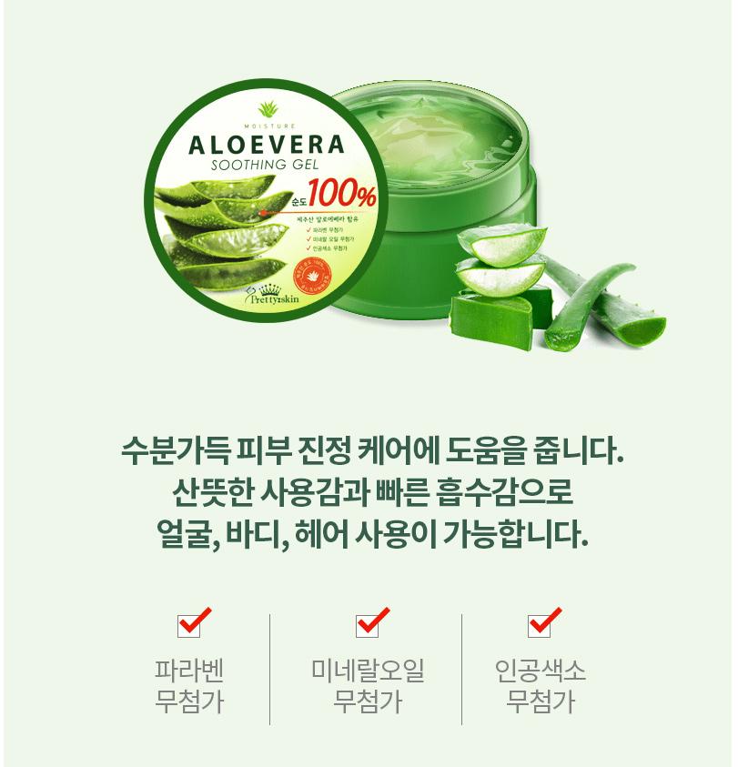 Gel-Lô-Hội-Aloe-Vera-Soothing-Gel-100%-Pretty-Skin-(300ml)