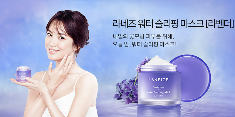 Mặt-Nạ-Ngủ-Laneige-Water-Sleeping-Mask-Lavender-15ml