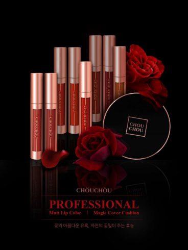 Son-Kem-Lì-Chou-Chou-Professional-Matt-Lip-Color-(5g)