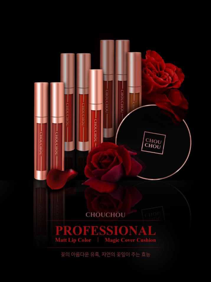 Son-Kem-Lì-Chou-Chou-Professional-Matt-Lip-Color-(5g)