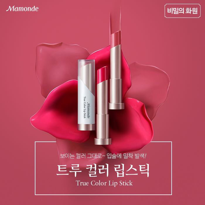 Son-Lì-Mamonde-True-Color-LipStick
