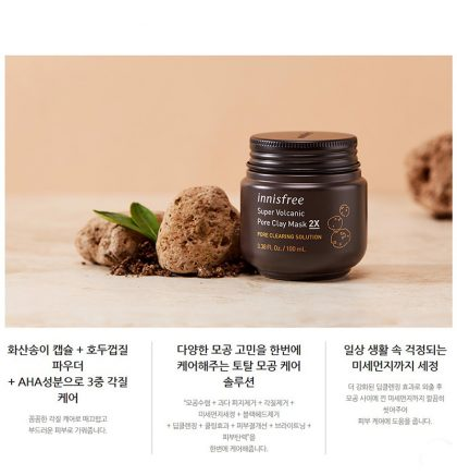 Mặt-Nạ-Đất-Sét-Innisfree-Super-Volcanic-Pore-Clay-Mask-2X-(100ml)-04