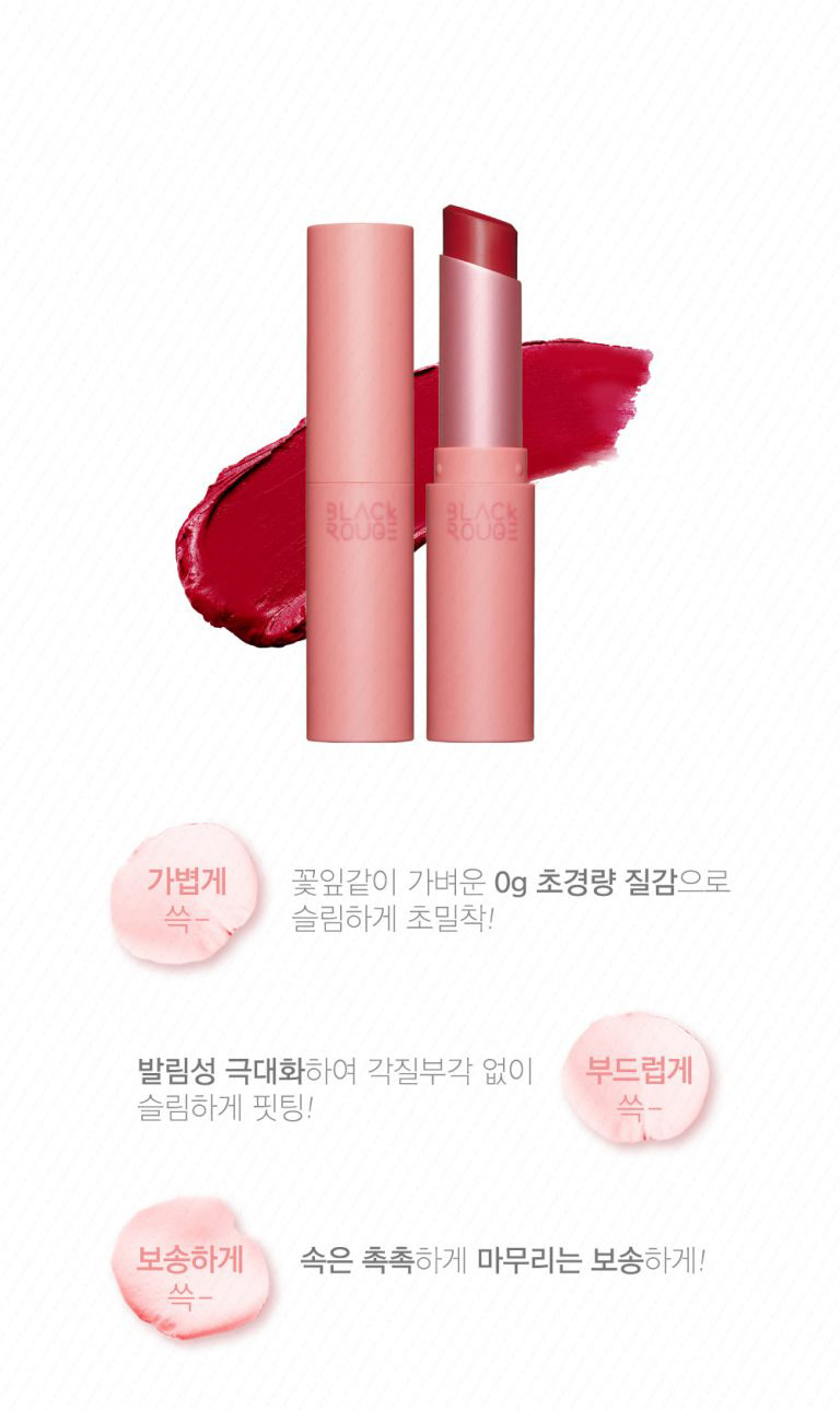 Son-Black-Rouge-Rose-Velvet-Lipstick-03