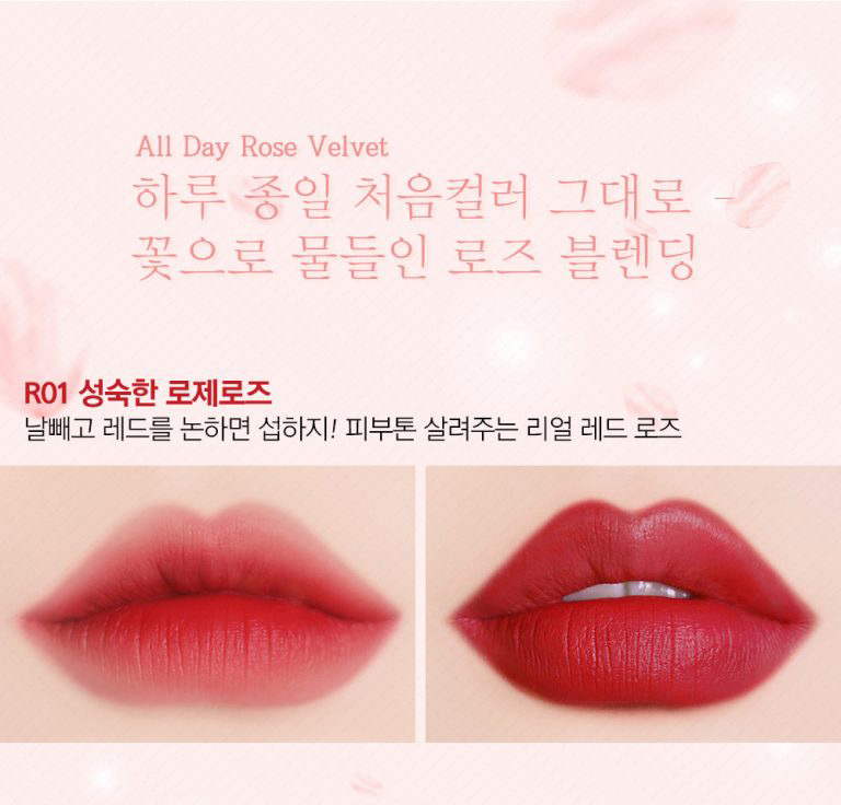 Son-Black-Rouge-Rose-Velvet-Lipstick-R01-Lady-Rose