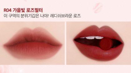 Son-Black-Rouge-Rose-Velvet-Lipstick-R04-Burgundy-Rose