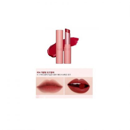 Son Black Rouge Rose Velvet Lipstick R04 Burgundy Rose